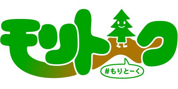 モリトークのロゴ2