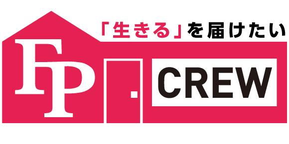FP.CREWのロゴ
