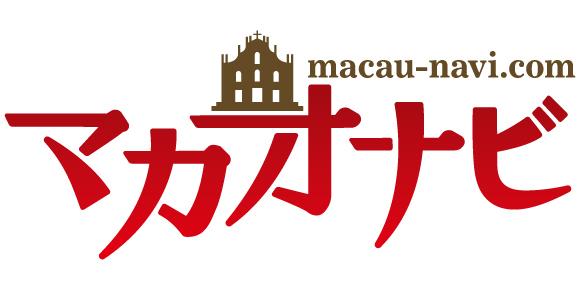 マカオナビのロゴ